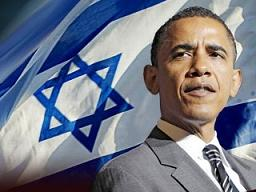 20090904101158-obama-israel2-080723-mn.jpg