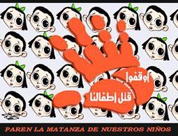 20100110113204-bahaa-bukhari-diario-palestino-al-ayyam-copiar.jpg